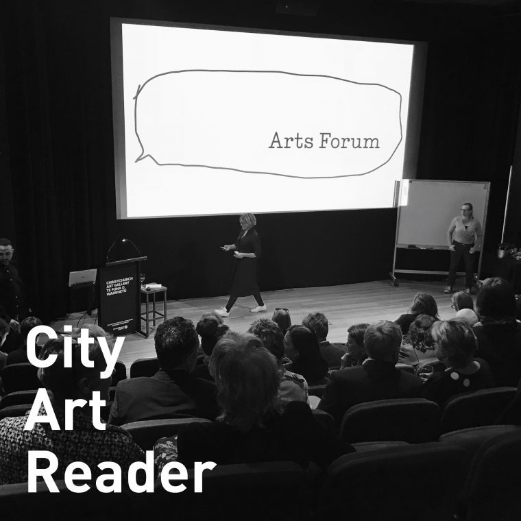 City Art Reader 1: A strategy for the arts
