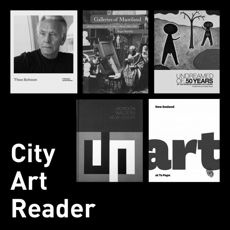City Art Reader 8: High Five