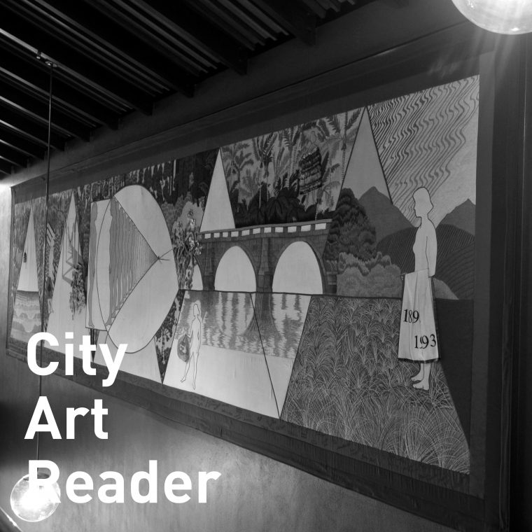 City Art Reader 10: Stitching up the Town Hall