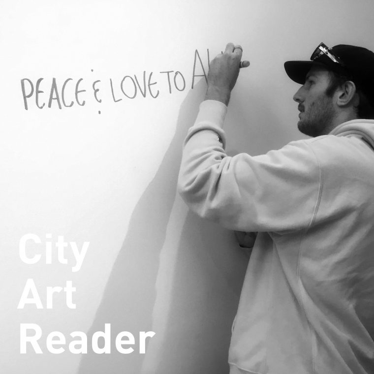 City Art Reader 12: The writing on the wall