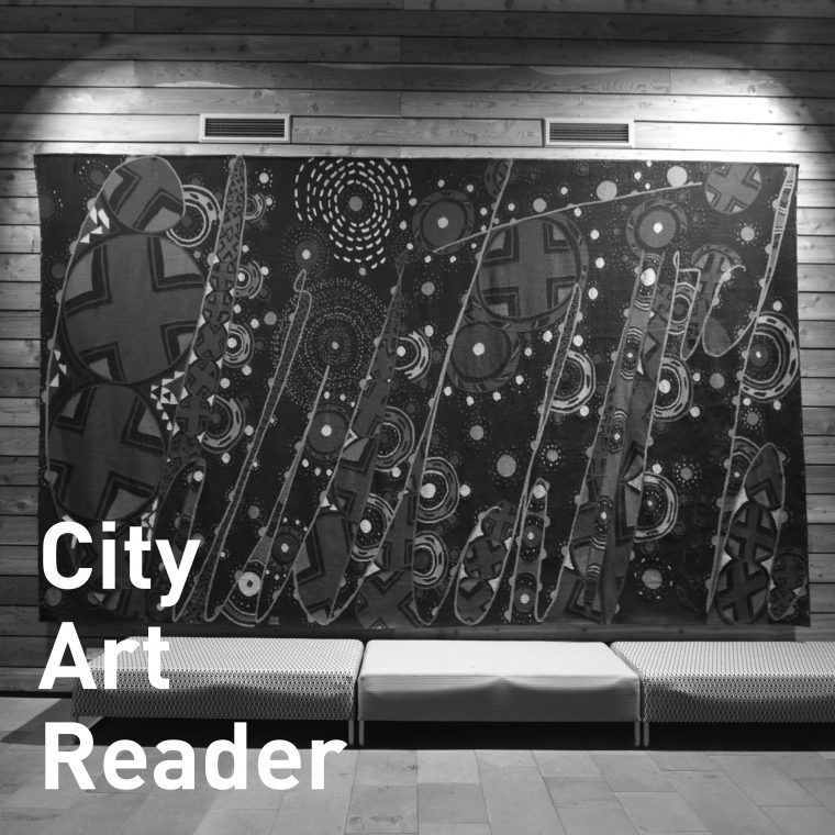 City Art Reader 17: Refining the plan