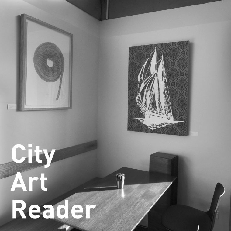 City Art Reader 18: A landscape with your flat white?