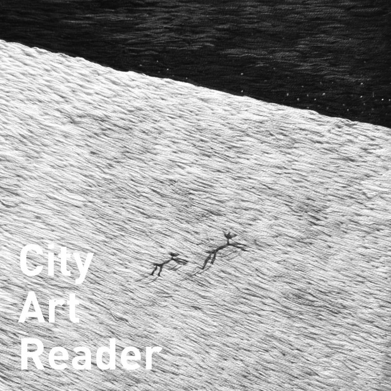 City Art Reader 19: Saskia Bunce-Rath