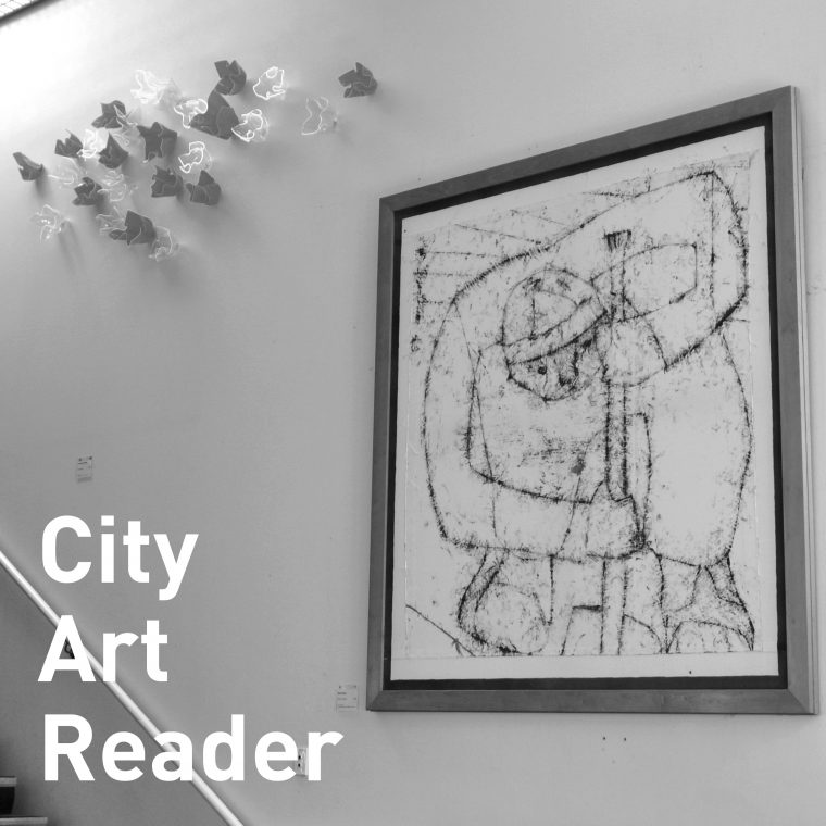 City Art Reader 20: Art at Lincoln University