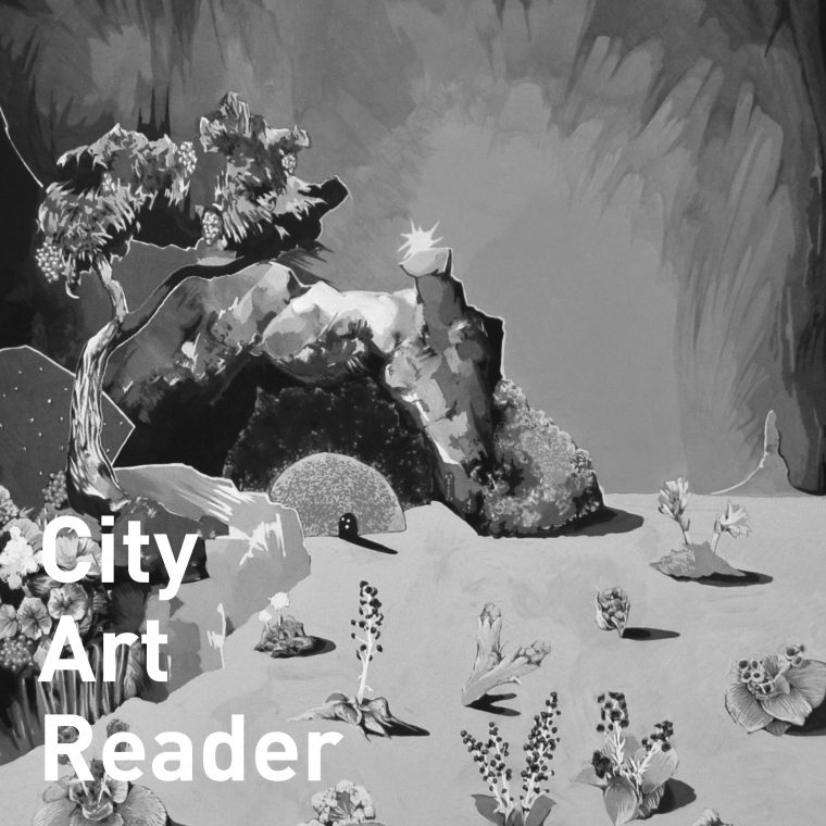 City Art Reader 21: Henry Turner