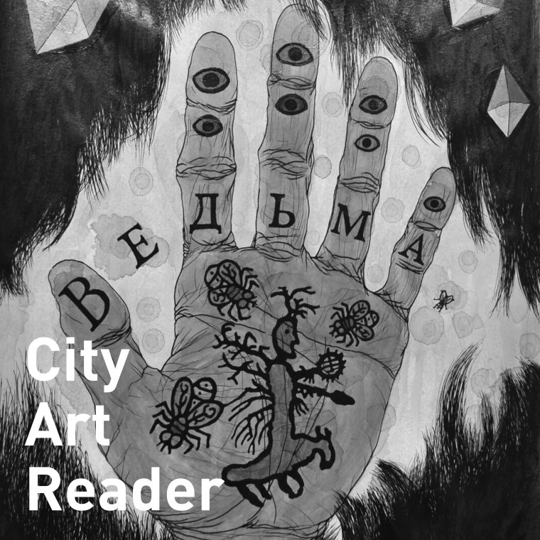City Art Reader 23: Scott Jackson
