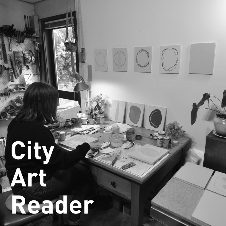 City Art Reader 25: Olivia Chamberlain